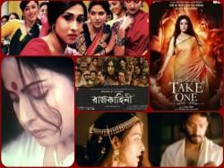 Women Centric Bengali Films