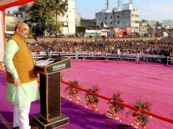 Bjp President Will Go Meet People At Bhowanipore Today