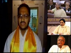 Bounty On Mamata Banerjee S Head Uproar Rajya Sabha Tmc Demands Action Yogesh Varshney