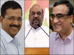 Delhi Municipal Corporations Elections 2017 Fight Between Bjp Aap