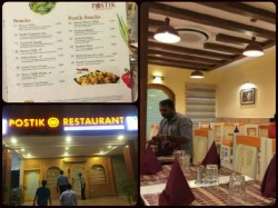 Baba Ramdev S Patanjali Forays Into Restaurant Business Opes Pure Veg Restaurant Postik