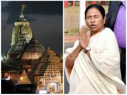 Mamata Will Worship Today Jagannath Temple Puri Wishing Well Of 2 Mp S