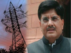 Do You Know How Power Ministry Get Funds 24x7 Power Supply