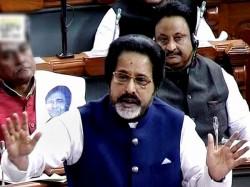 Tmc Mp Sudip Banerjee S Name Has Mentioned Rail Inauguration