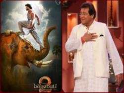 After Vinod Khanna Death Baahubali 2 Premiere Cancelled