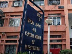 Cbi Filed An Fir Against The Ruling Party S 13 Mps Leaders