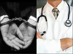 Cid Arrests Fake Doctor From North Dinajpur