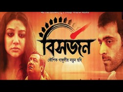 Instead Bahubali Craze Bengali Movie Bisorjon Creates Record