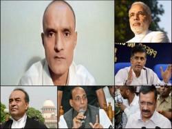 Kulbhushan Jadhav Case Who Sais What After Icj Verdict