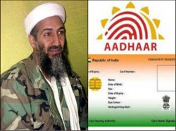 Man Is Arrested Trying Make An Aadhar Card The Name Osama Bin Laden