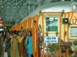 World S First Ladies Special Suburban Mumbai Turns