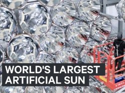 The World S Largest Artificial Sun Is Here