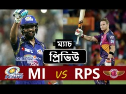 Ipl 10 Finale Preview Mumbai Indians Vs Rising Pune Supergiants