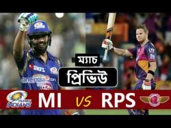 Ipl 10 Finale Preview Mumbai Indians Vs Rising Pune Supergiants