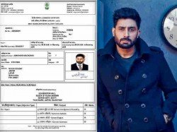 Like Seriously Has Abhishek Bachchan Quit Bollywood Pursue A Govt Job