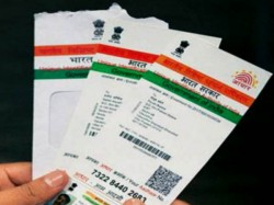 Center Made Aadhaar Mandatory All Bank Accounts