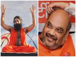 Amit Shah Lost 20kg Thanks Yoga Says Yoga Guru Ramdev
