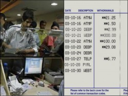 Your Bank Passbooks Will Have More Information Things Know Detail