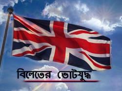 Indian Origin Candidates United Kingdom Votes Hit New High