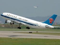 Elderly Woman Delays Flight Throwing Coins Good Luck