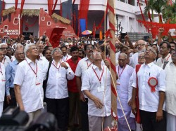 Cpm Has Decided Give Up The Zonal Committee