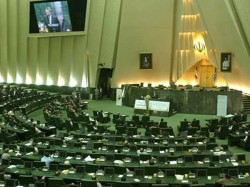 Gunmen Storm Iran Parliament Hostage Situation Reported