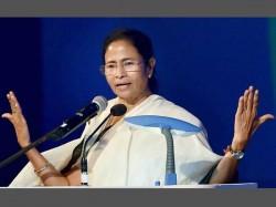 Mamata Banerjee Gives Message Save Peace At Hill