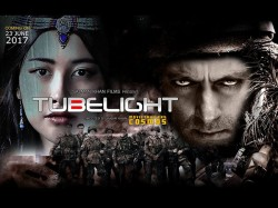 Some Interesting Facts About Salman Khan S Film Tubelight