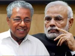 Pm Modi Faced Security Threat During Kerala Visit Cm Pinarayi Vijayan