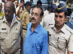 Mumbai Serial Blasts Case Convict Mustafa Dossa Dies Cardiac Arrest
