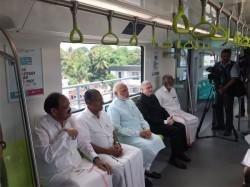 Pm Narendra Modi Inaugurates Kochi Metro Kerala