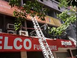 Fire Breaks Inside Bank No Casualties Reported