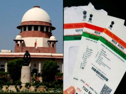 Constitutional Bench Supreme Court Decide The Aadhar Link