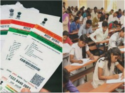Aadhar Card Mandatory As Verification Id Proof Admit Cards Rrb Exams