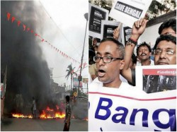 Bengali Protest Mumbai Lawlessness Allegation Against Bengal Government