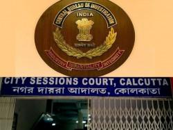 Cbi Gets Court Permission Reconstruct Narada Episode
