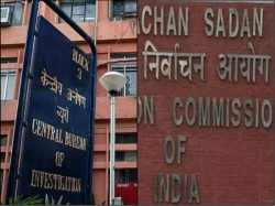 Cbi Letter Election Commission Financial Details Narada Accused