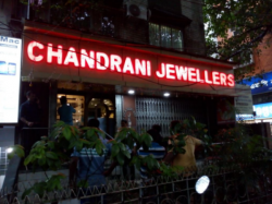 Dacoity Jewellery Show Room At Jodhpur Park Area Investigation Begins