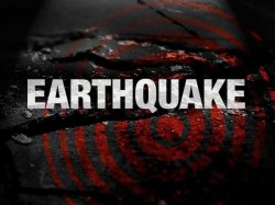 Earthquake Felt Nepal No Casualties Reported