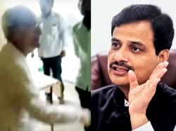 School Peon Was Slapped Maharashtra Ministers Father