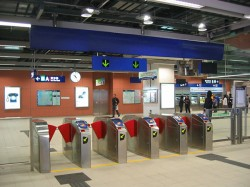 Railways Install Flap Doors Stations