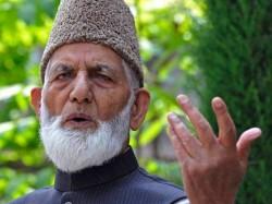 Nia Arrests 7 Separatist Leaders Terror Funding From Srinagar