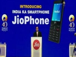 Jio 4g Phone Pre Booking Data Plan Date Sale Availability