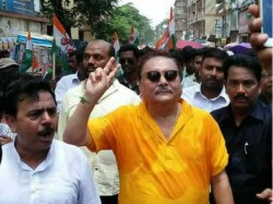Madan Mitra Could Not Get On The Stage 21 July