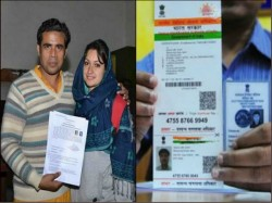 Linking Aadhaar With Marriage Certificate May Be Mandatory Soon