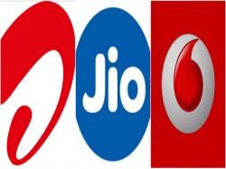 To Counter Jio Vodafone Airtel Tries Woo Customers