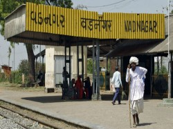 Centre Will Declare Vadnagar Railway Station As Tourist Spot