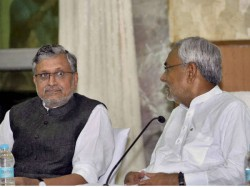 Bihar Assembly S Floor Test Today