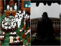Opposition May Disrupts The Work Ls On Different Issues Today