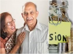 New Pension Scheme Senior Citizen Started Government India